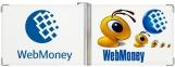 Зажим для денег, WebMoney