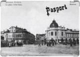 Обложка на паспорт, Старая Москва