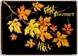 Обложка на паспорт, Осенний наряд