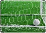 Блокнот, Goal !!!