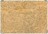 Обложка на паспорт с уголками, Рукопись