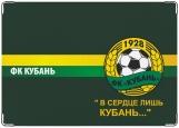 Обложка на паспорт с уголками, ФК КУБАНЬ