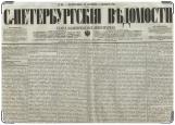 Обложка на паспорт с уголками, Старая газета
