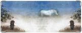 Кошелек, Ежик в тумане