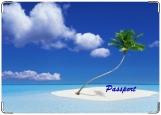 Обложка на паспорт с уголками, Одинокая пальма