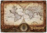 Обложка на паспорт с уголками, Путешесвенник