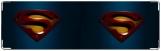 Визитница/Картхолдер, Супермен