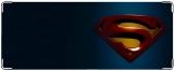 Кошелек, Супермен