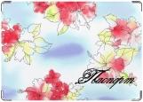 Обложка на паспорт с уголками, цветочная фантазия8