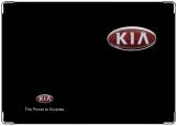 Обложка на автодокументы с уголками, Kia The Power to Surprise