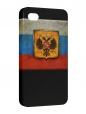 Чехол iPhone 4/4S, Россия
