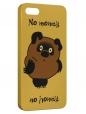 Чехол для iPhone 5/5S, No money no honey