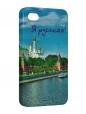 Чехол iPhone 4/4S, Я русская!