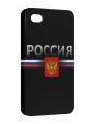 Чехол iPhone 4/4S, Россия.
