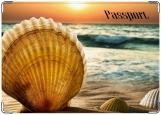 Обложка на паспорт с уголками, море, ракушки