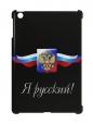 Чехол для iPad Mini, Я русский!