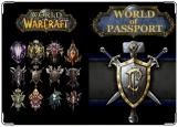 Обложка на паспорт с уголками, Warcraft