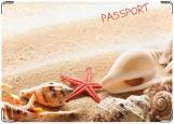 Обложка на паспорт с уголками, Ракушки