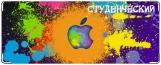Обложка на студенческий, Apple