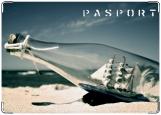 Обложка на паспорт с уголками, Корабль в бутылке