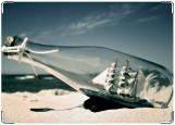 Блокнот, Корабль в бутылке