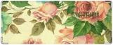 Обложка на студенческий, розы акварель
