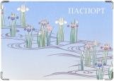 Обложка на паспорт, Цветы на воде