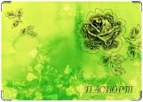Обложка на паспорт, Черная роза на салатовом фоне