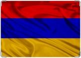 Обложка на паспорт с уголками, Armenia