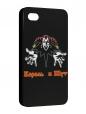 Чехол iPhone 4/4S, Король и шут.