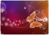 Обложка на паспорт с уголками, Butterfly