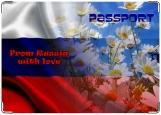 Обложка на паспорт с уголками, Из России с любовью 2