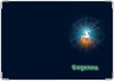 Обложка на паспорт с уголками, Стрелец