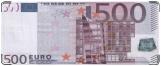 Кошелек, 500 евро