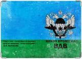 Обложка на паспорт с уголками, вдв
