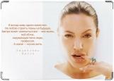 Обложка на паспорт с уголками, Джоли