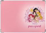 Обложка на паспорт, Принцесса