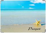 Обложка на паспорт с уголками, ракушка