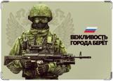 Обложка на военный билет, Вежливые люди