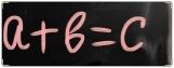 Обложка на зачетную книжку, формула