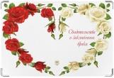 Обложка для свидетельства о рождении, Розовое сердце