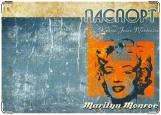 Обложка на паспорт, Мэрилин Монро