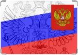 Обложка на паспорт с уголками, обложка на паспорт (Герб РФ)