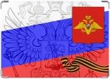 Обложка на военный билет, обложка на военный билет (Герб ВС РФ)