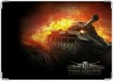 Обложка на автодокументы с уголками, танки 4