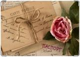 Обложка на паспорт с уголками, письма