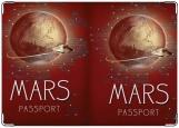 Обложка на паспорт, PST-302 Паспорт Марсианина
