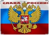 Обложка на паспорт с уголками, Слава России!