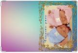 Обложка для свидетельства о рождении, Двойня