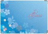 Обложка на паспорт, Олеся